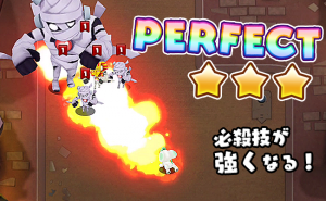 5_spell_perfect