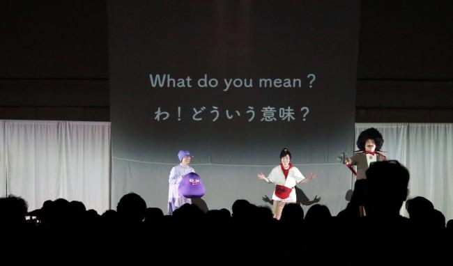 日本語と英語が混じりながら物語が進むことに加え、キャラクターたちと英語での掛け合いもあり、楽しくかつ自然と英語を話したり、聞いたりすることができます。