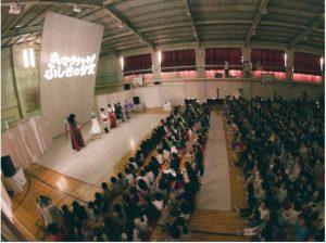 楽しみながら学ぶファンラーニングのメソッドで子供たちの英語への興味・関心を高めるきっかけを提供する英語劇「マグナとふしぎの少女」、初公演を実施 ~公演後、英語への興味を持った児童は3割以上増加!5月12日(土)、13日(日)には、大阪公演を開催。~